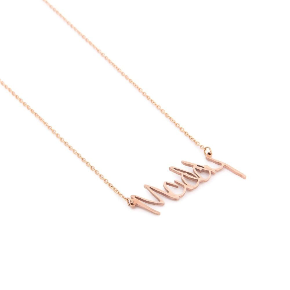 Actual handwriting necklace FM 238-3