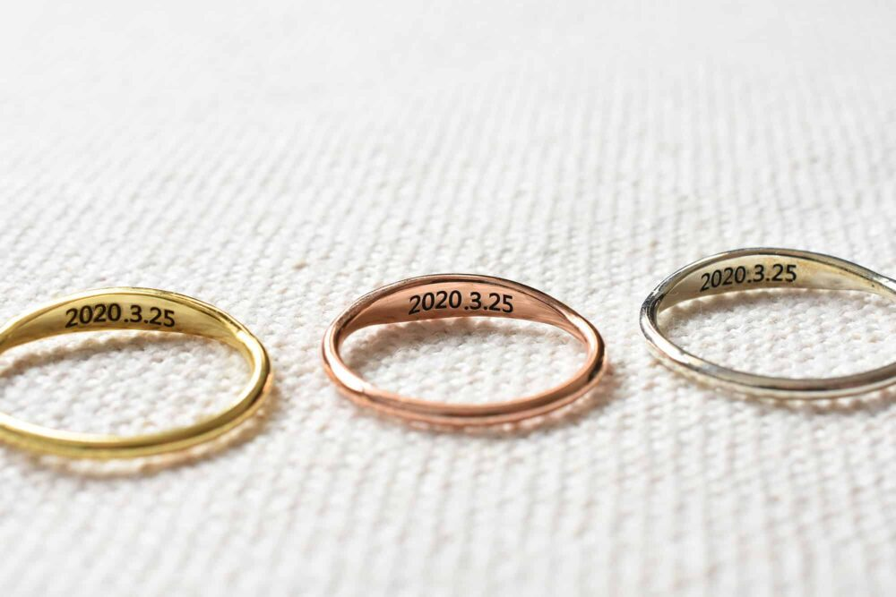 Personalized Stacking Ring FM 233-1